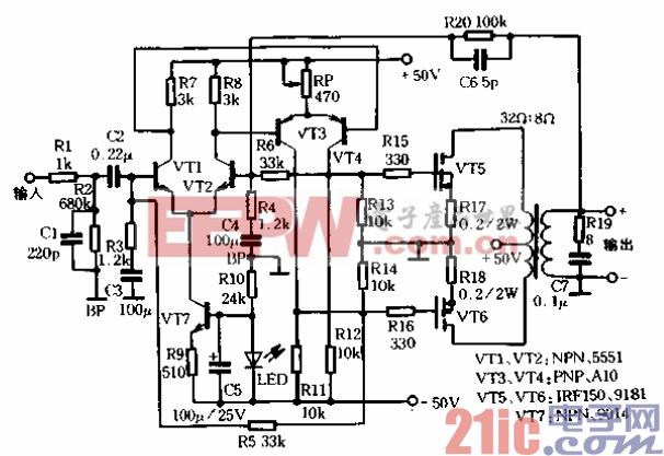 带输出变压器的场效应管功率放大器01