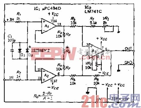 共模抑制比和输入阻抗高的仪表差动放大电路