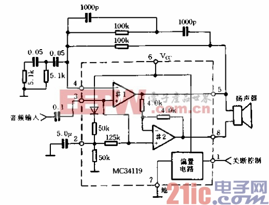 35.小功率音频放大器MC34119-04.gif