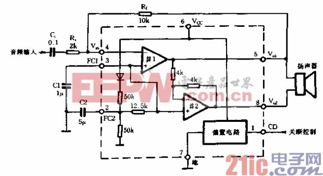 32.小功率音频放大器MC34119-01.gif
