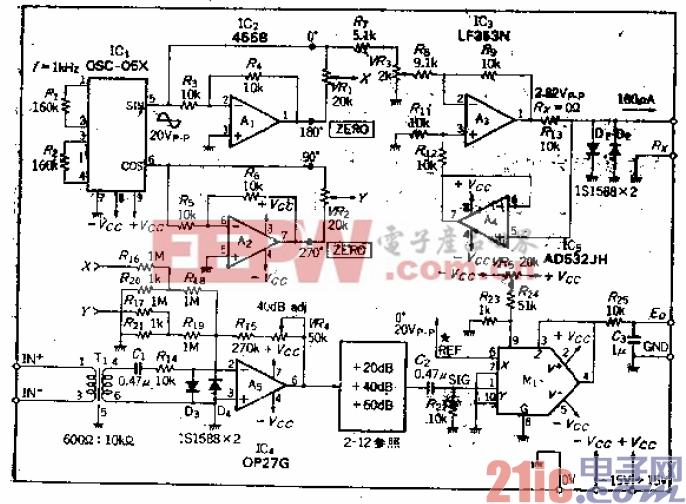 可用100uA电流测量100mΩ电阻的测量电路