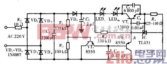 抗冲击软启动恒流LED照明灯电路
