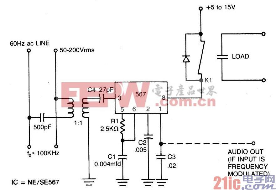 载波电流遥控装置或者内部通话装置.jpg
