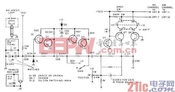 10kHz天电探测接收器.jpg