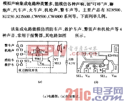 模拟声响KD9561四音模拟声电路.gif