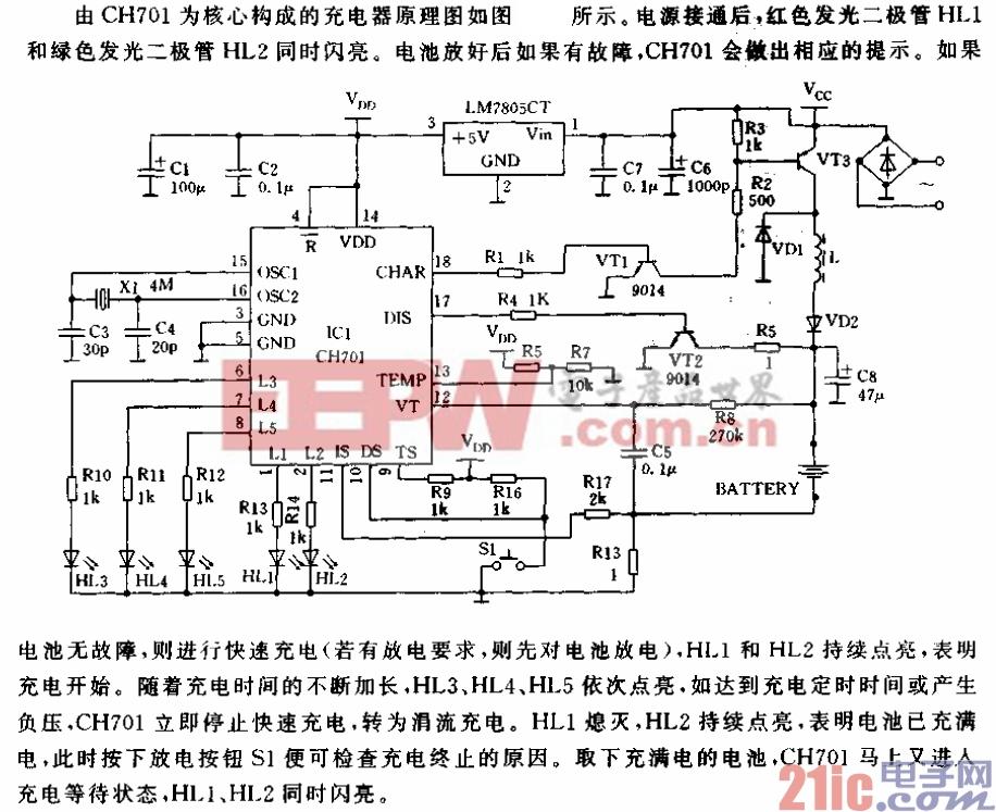 新型镍镉/镍氢电池充电集成电路CH701电路.gif