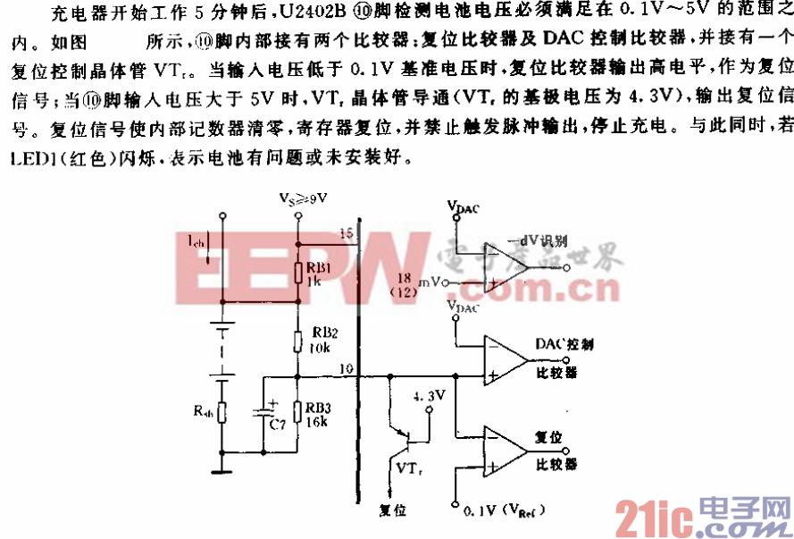 新型快速充电I起始2充电检测电路.gif