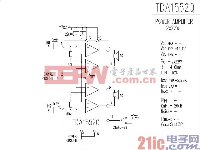 TDA1552Q功率放大器电路图