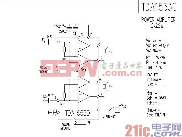 TDA1553Q功率放大器电路图
