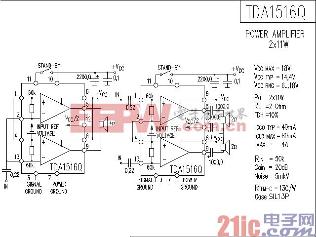 TDA1516Q功率放大器电路图