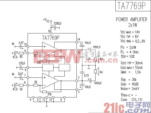 TA7769P功率放大器电路图