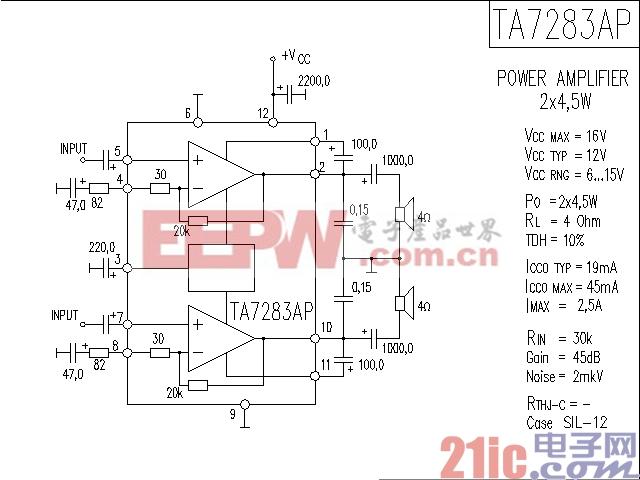 TA7283AP功率放大器电路图