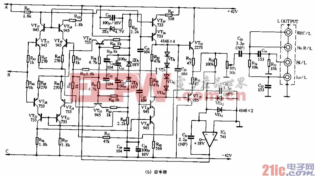 2.中联F-9500A前置放大器(b).gif