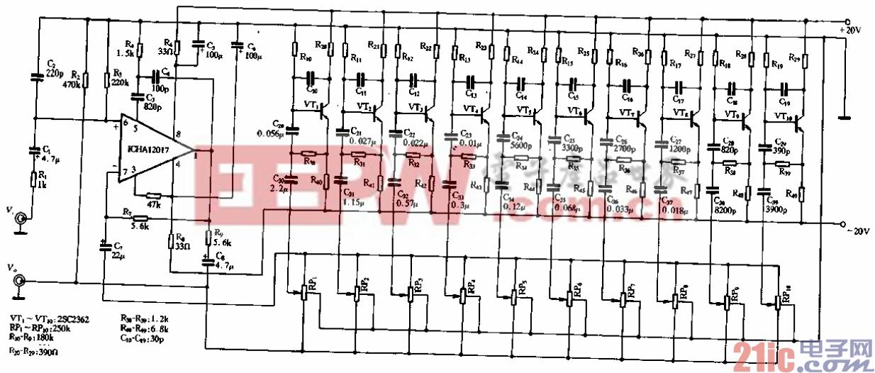 62.十段频率均衡器.gif
