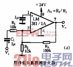 14.LM381的应用实例d.gif
