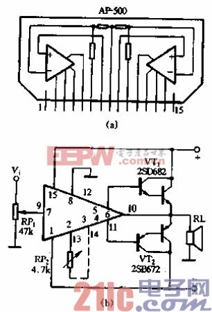 AP500及其应用电路 ab