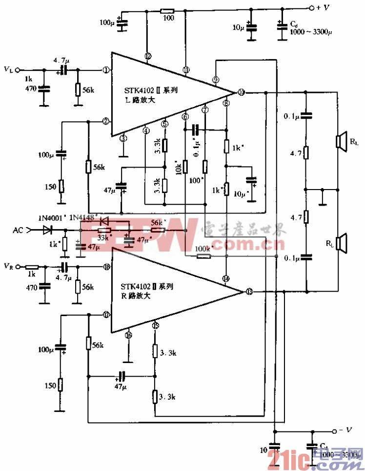 stk4102二的应用电路