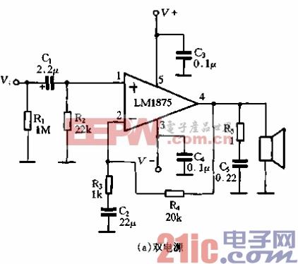 52.LM1875的应用电路-双电源.gif