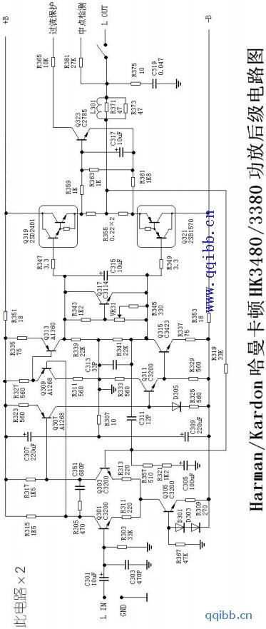 哈曼卡顿HK3480 3380功放后级电路图