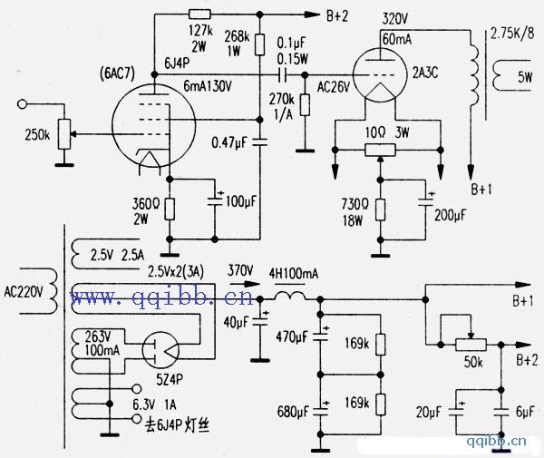 曙光新胆2A3C单端胆机