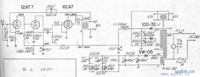 一些典型的电子管单端线路-功放电路图-电子产品世界