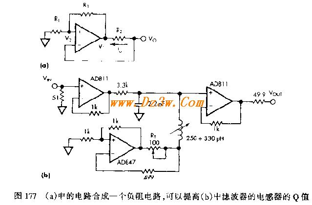 负阻电路及提高电感器Q值