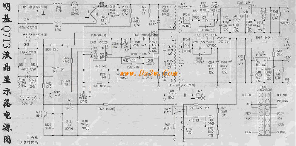 明基Q7T3液晶显示器电源