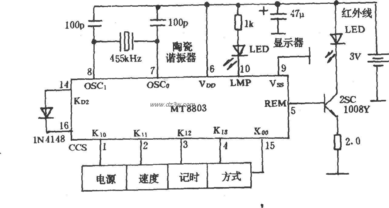 电风扇红外发射器(MT880