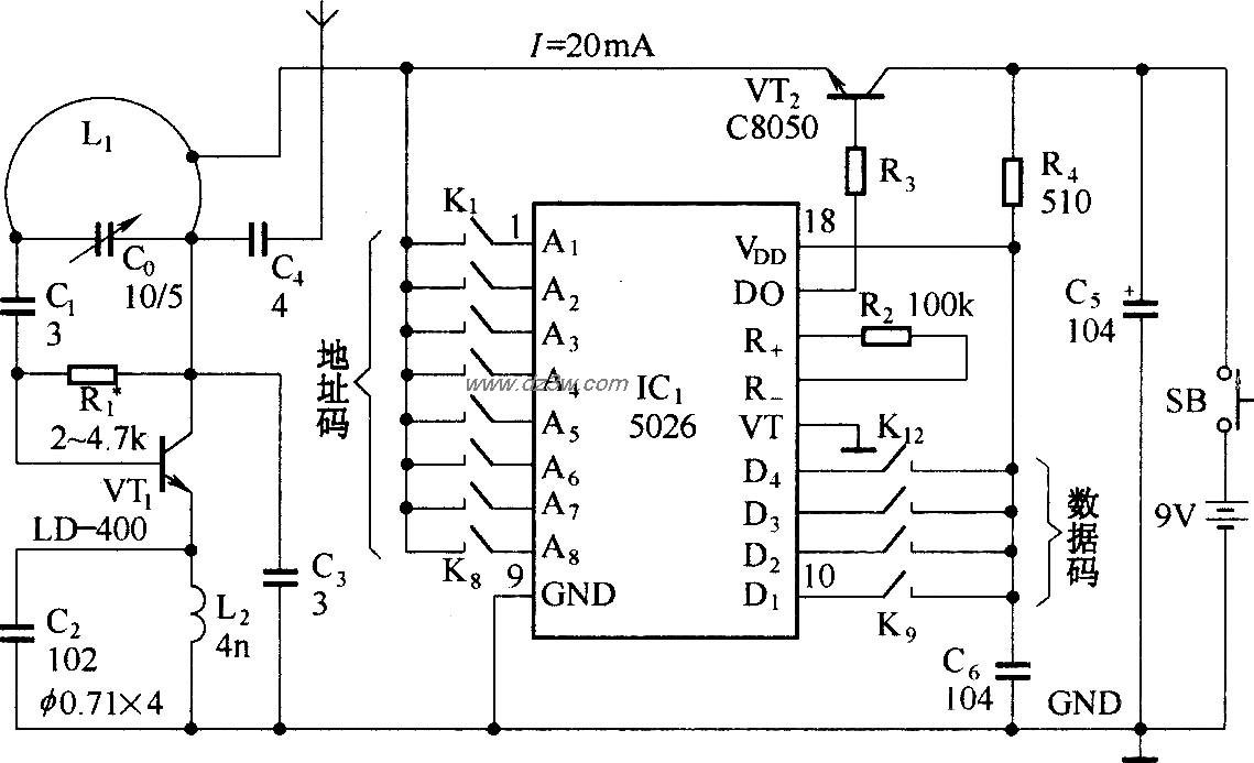 超小型400米无线遥控器电