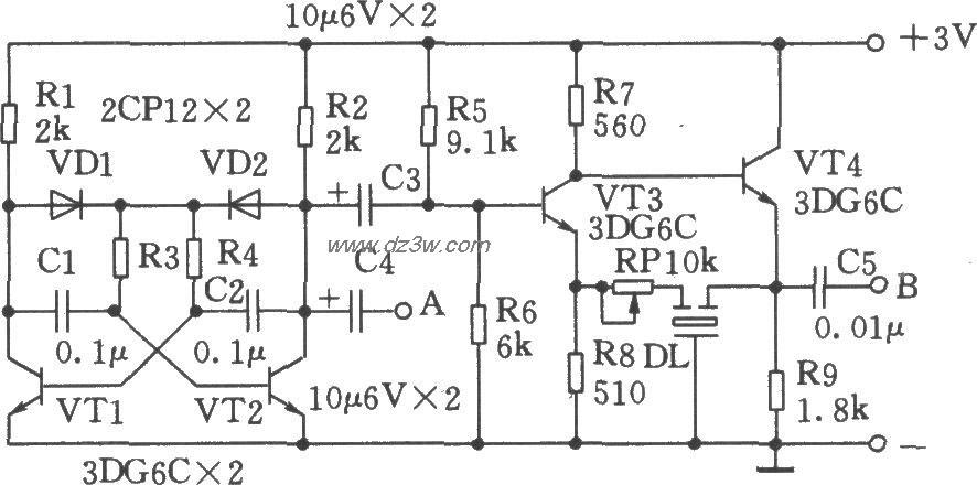用陶瓷滤波器3L465中频信