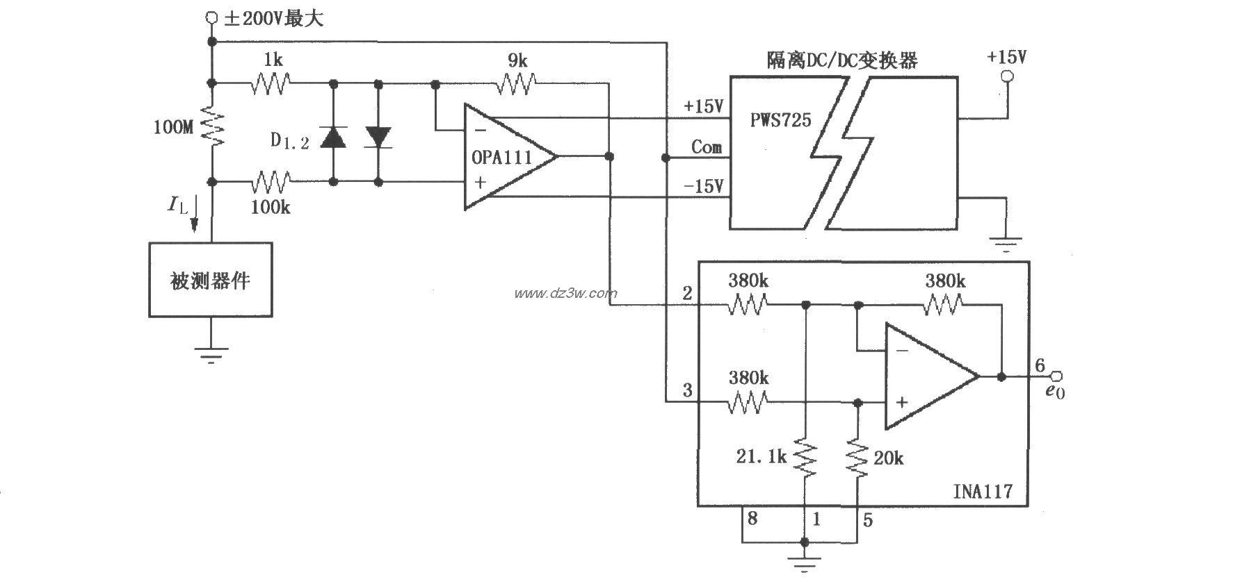 缓冲器的漏电电流测量电