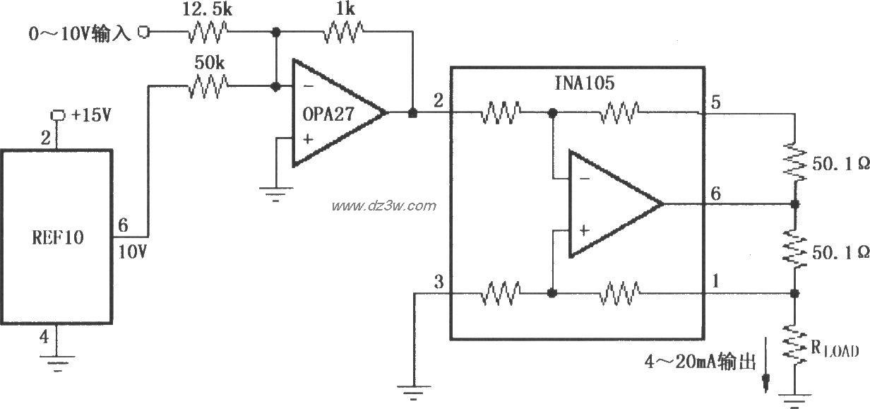 精密0~20mA电流变送器(