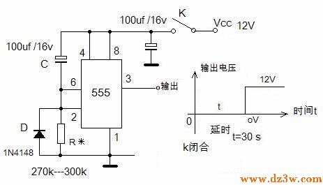 555芯片组成的延时开关电