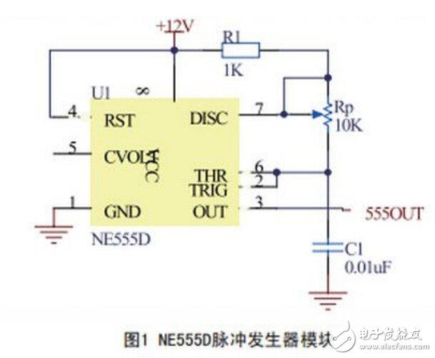电磁感应式无线充电器电路设计—电路图天天读(251)