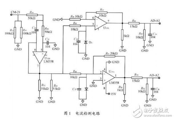 智能电源监控电路功能设计—电路图天天读(301)