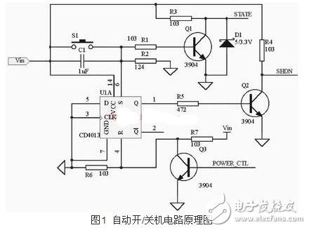 电路图天天读(6):新型自动开/关机电源电路图设计