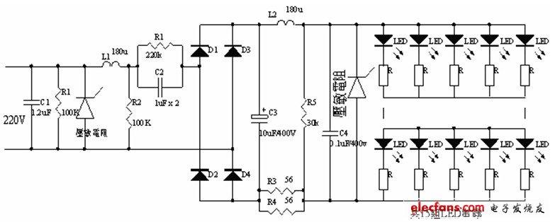 基于双重滤波器的电容降压驱动电路