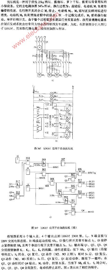 LOGO!应用于自动洗衣机坛机电路图