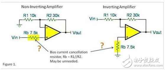 运算放大电路偏置电流消除电阻,真的需要它们吗?