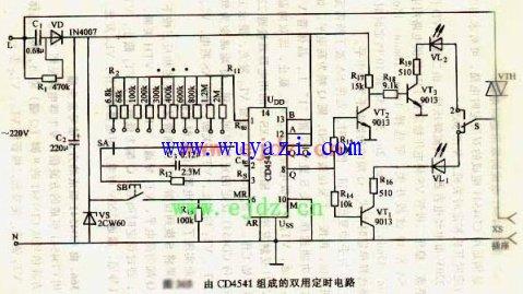 单片机综合电路图图片