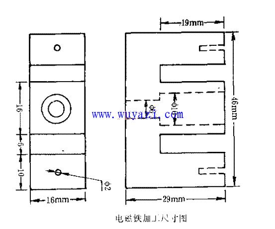 电磁铁加工尺寸平面图设计