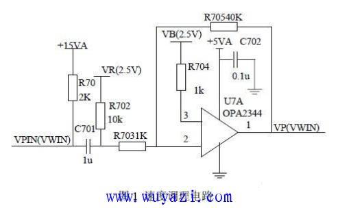 基于DSP的智能刹车控制系统电路图