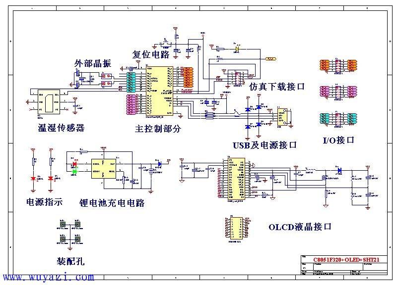 C8051F320+OLED+SHT21电路图方案
