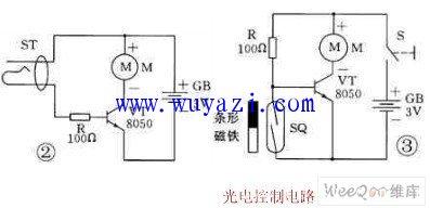 三极管开关电路 自控电路原理