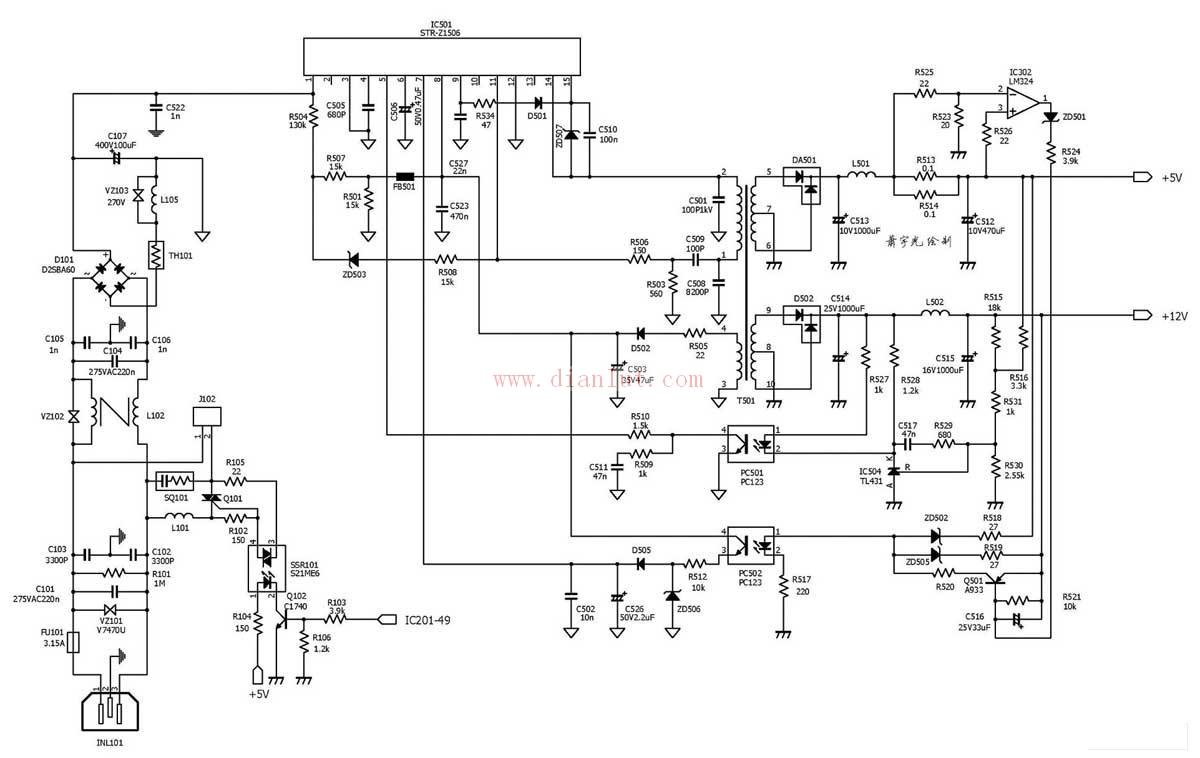 惠普6L激光打印机电源电路