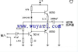 8550三极管功放电路图 -三极管图片