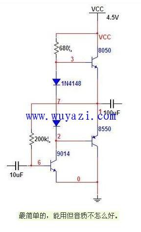 三极管的简单小功放电路图