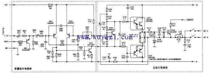 DENON天龙AVC-1580功放后级电路图