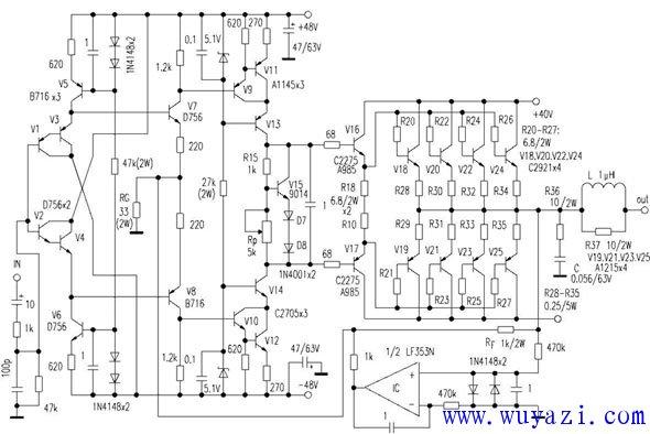 分立元件功率放大器电路图