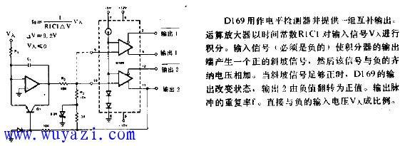 电压频率转换器电路图